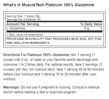 Muscletech Platinum Glutamine uztura informācija